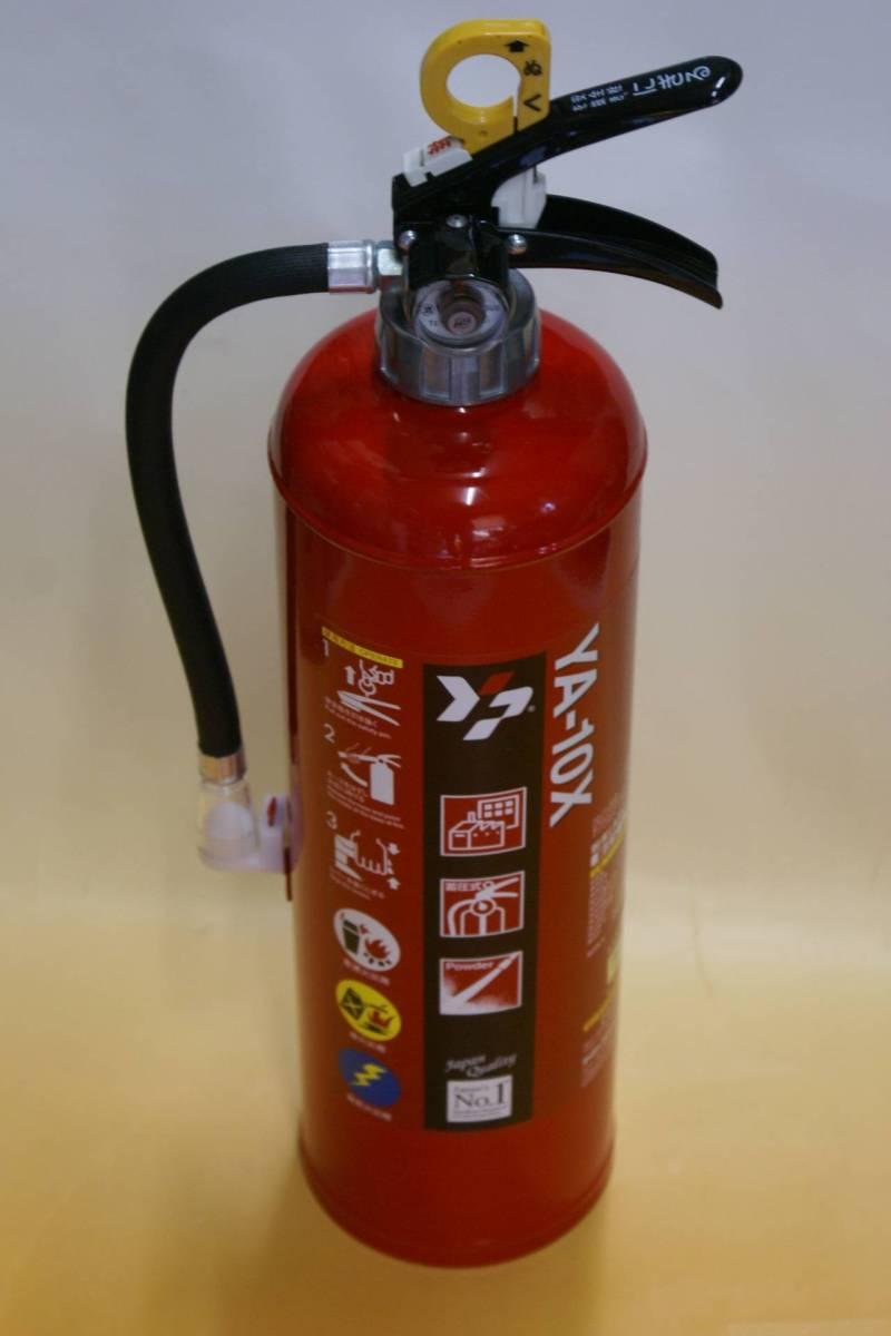未使用品 消火器 YAMATO YP-10X  使用期限2024年 リサイクルシールあり 2本セット_画像3