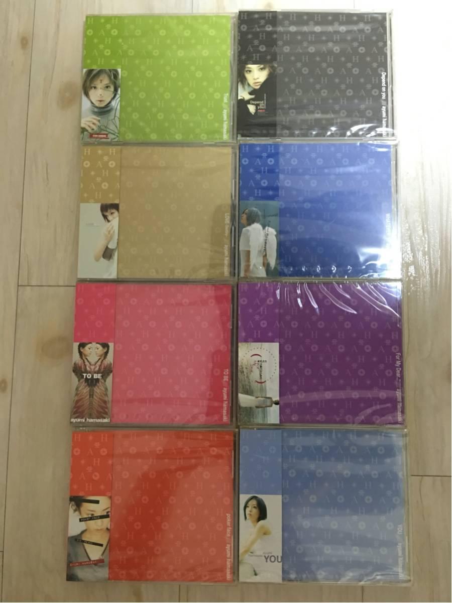 【新品】浜崎あゆみ CD 8枚セット 未開封