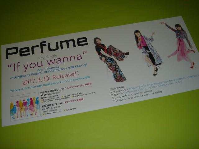 未使用!告知ポップ! ☆ Perfume / If you wanna ☆ ライブグッズの画像