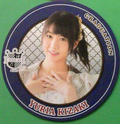 AKB48カフェ 木崎ゆりあ 卒業記念コースター ライブ・総選挙グッズの画像