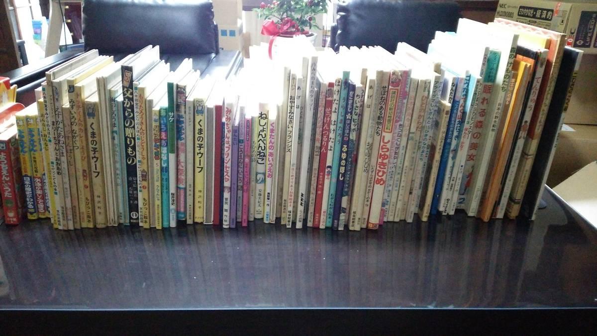 絵本・児童書-100冊超セット‐合計超大量150冊セット‐13