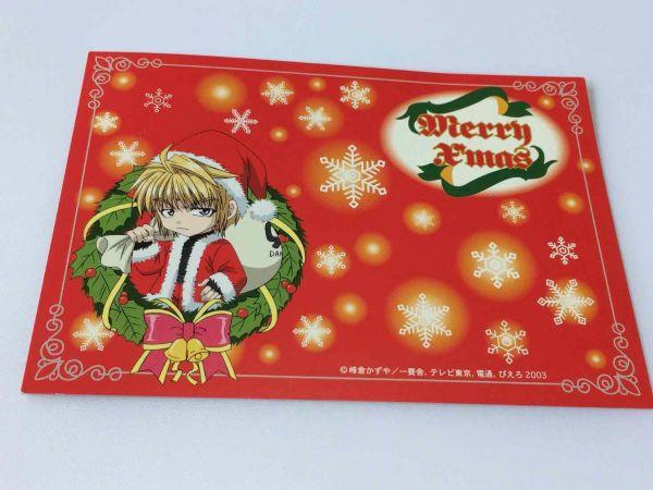最遊記 イラストカード ポストカードサイズ P15938