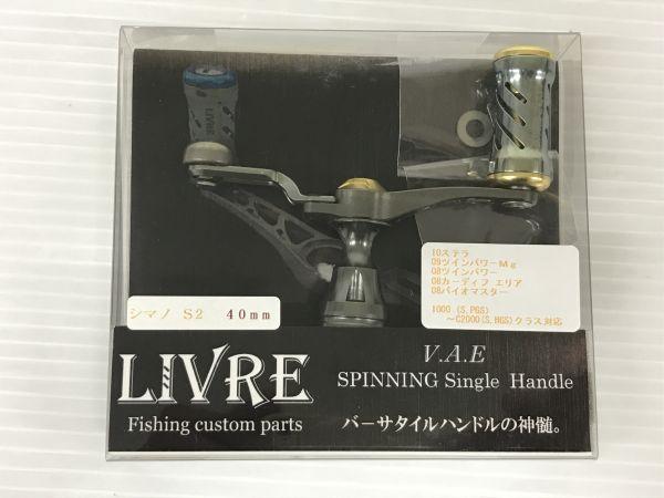 127 LIVRE(リブレ) リール Type7 SハンドルV.A.E エリア ピッチ40㎜シマノS2用 (ガンメタP+ゴールドG) M644_画像2