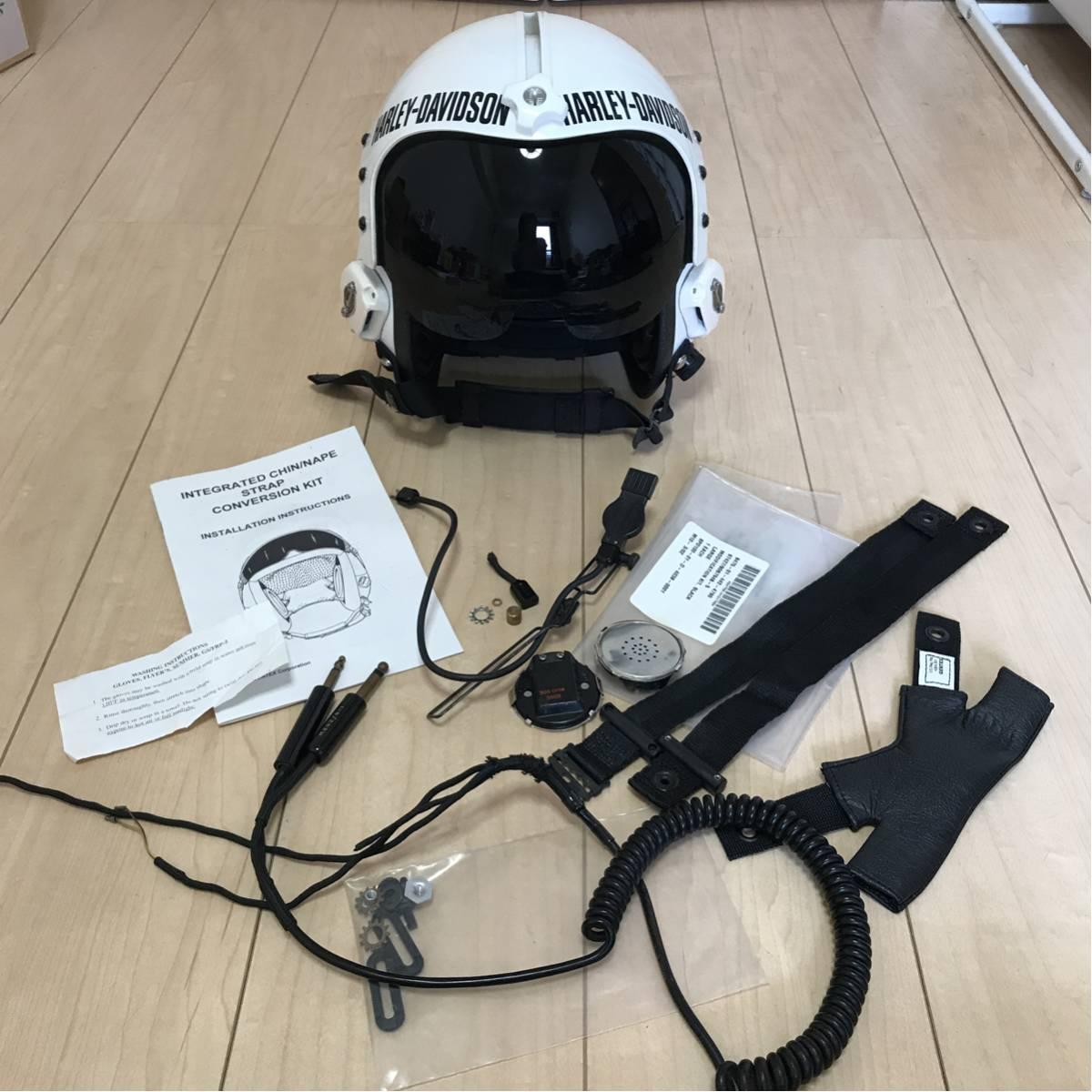 Gentex HGU-33 フライトヘルメット 本物 付属品多数 送料無料 ハーレー