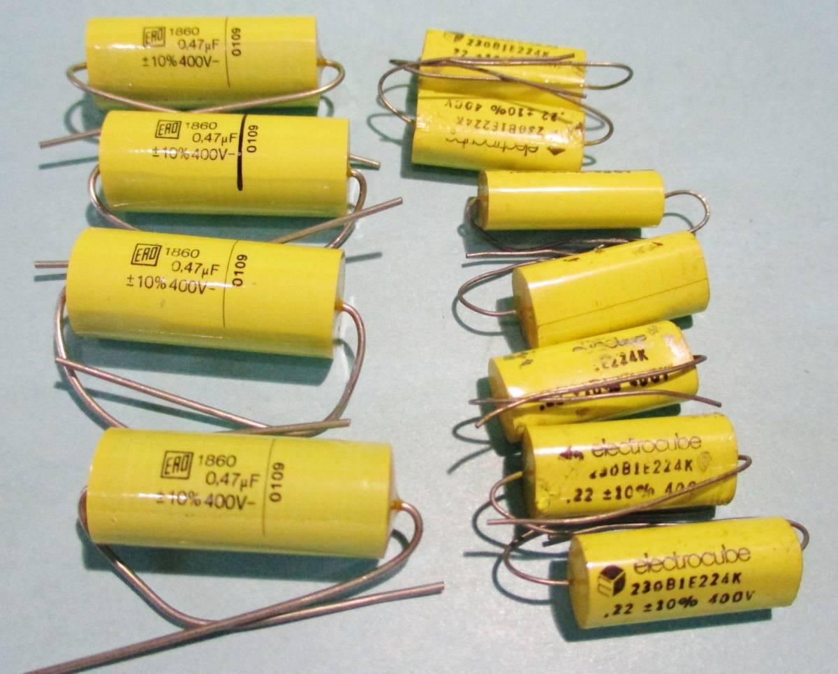 【真空管アンプの自作に最適 EROのコンデンサ他 2種類11個まとめて】