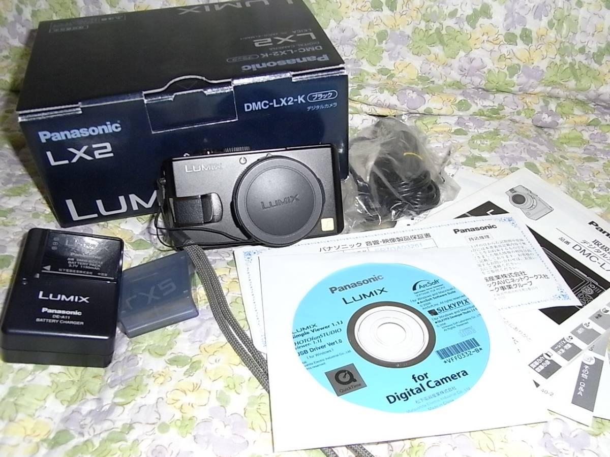 LUMIX DMC-LX2 本体元箱一式 美品