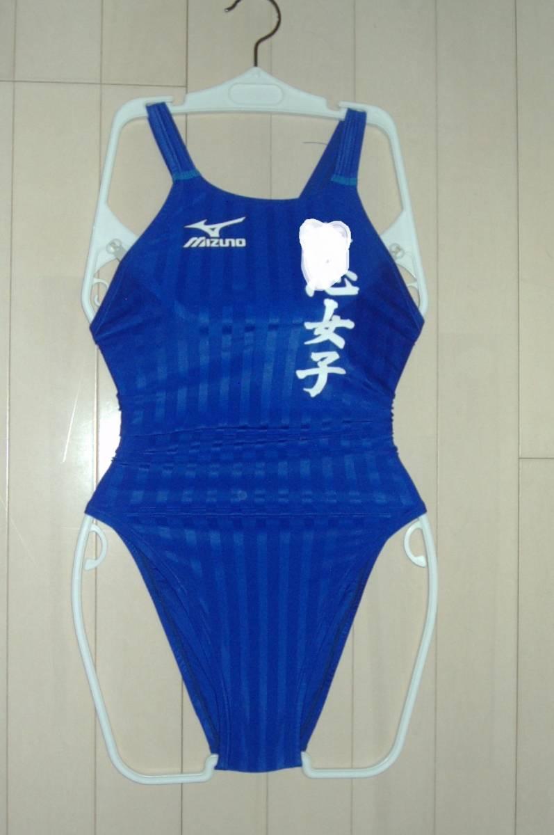 1852625b658 ミズノハイレグ型競泳水着女子校名マーキング有女子中学高校水泳部ハイカット