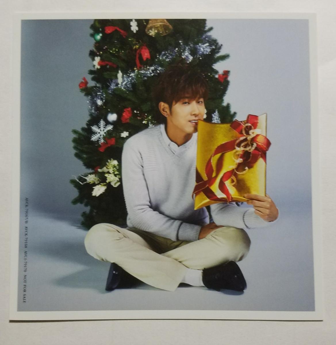 東方神起 ユノ Very Merry X'mas ジャケカ ユンホ 即決 日本盤 トレカ トレーディングカード TVXQ U-Know Yunho