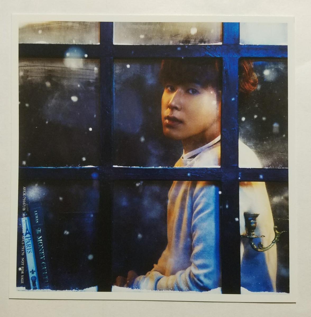 東方神起 ユノ Very Merry X'mas ジャケカ ユンホ 即決 日本盤 トレカ トレーディングカード TVXQ U-Know Yunho 窓ver.