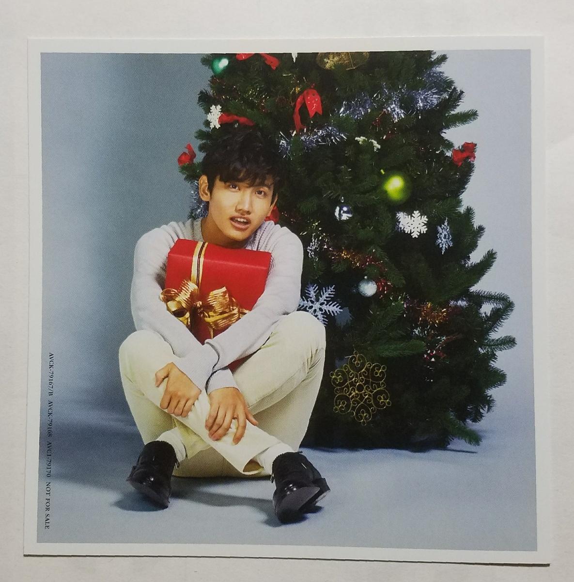 東方神起 チャンミン Very Merry X'mas ジャケカ 即決 日本盤 トレカ トレーディングカード TVXQ Changmin クリスマスツリーver.