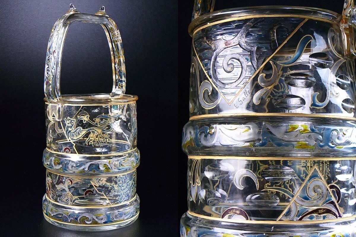 19世紀エミール・ガレ極上最上位作!手彫エナメル彩獅子卍紋手桶形花器