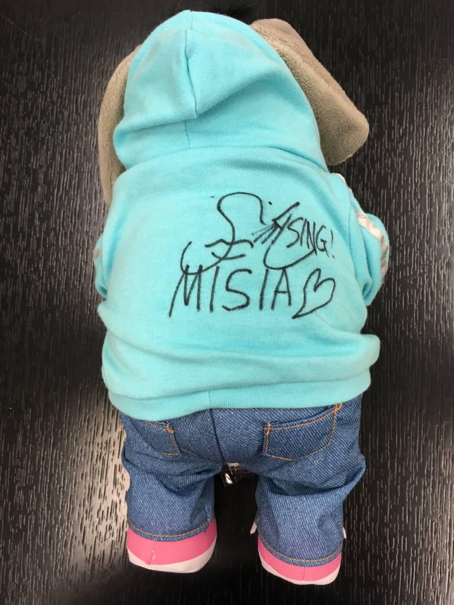 【チャリティ】MISIAさん、直筆サイン入りヌイグルミ(映画「SING」/ミーナ)