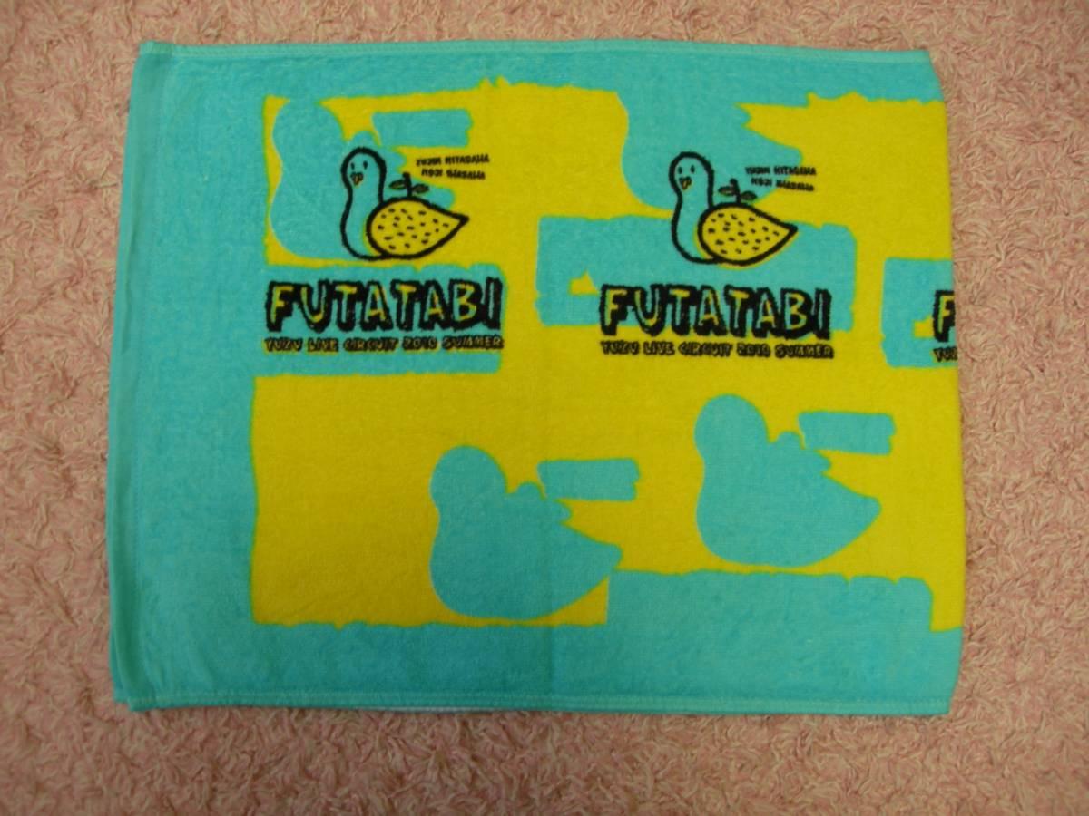 ゆず YUZU LIVE CIRCUIT 2010 FUTATABI コンサートグッズ タオル 中古
