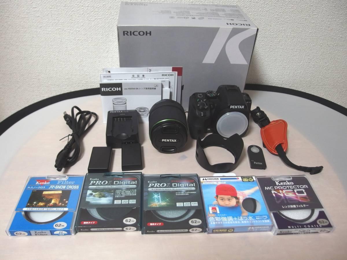 ★PENTAX ペンタックス K-S2 smc DA 18-135mm WR レンズセット ☆美品☆おまけあり★