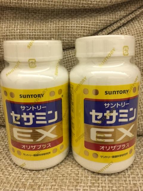 SUNTORY サントリー セサミンEXオリザプラス 270粒×2個  ②