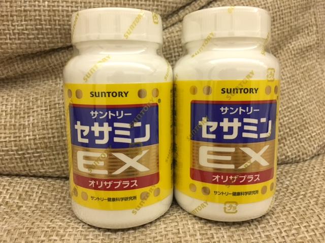 SUNTORY サントリー セサミンEX 270粒×2個 全国送料無料 ②