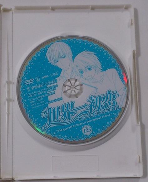 世界一初恋 小野寺律の場合 DVD OVA Vol.12.5 羽鳥芳雪の場合 / 中村悠一 立花慎之介_画像3