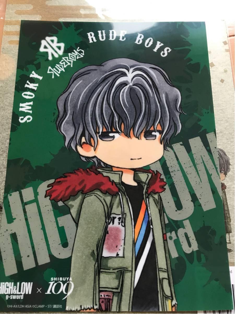 HiGH&LOW g-sword スモーキー クリアポスター CLAMP 渋谷109限定 窪田正孝 グッズの画像
