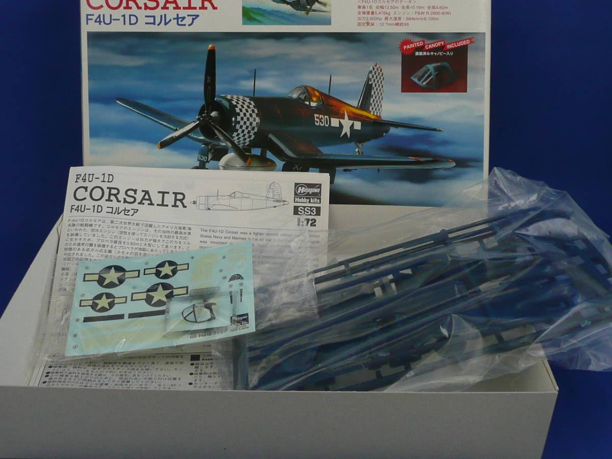 1/72 ハセガワ F4U-1D コルセア 塗装済みキャノピー入り_画像2