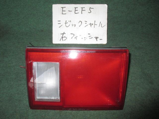 ef5の値段と価格推移は 2 885件の売買情報を集計したef5の価格や価値