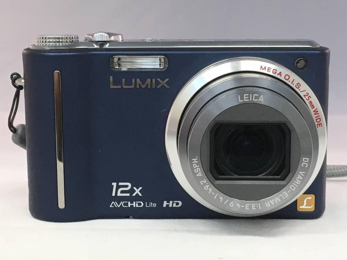 ☆ 美品 Panasonic LUMIX デジタルカメラ DMC-TZ7 箱・取説あり ☆