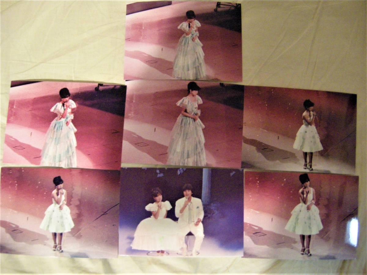 中森明菜 デビュー初期 1983年 トワイライト TV出演 生写真 7枚セット 渡辺徹デュエット レア 貴重