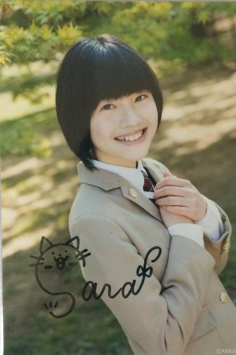さくら学院 倉島颯良 サイン入り生写真 ライブグッズの画像
