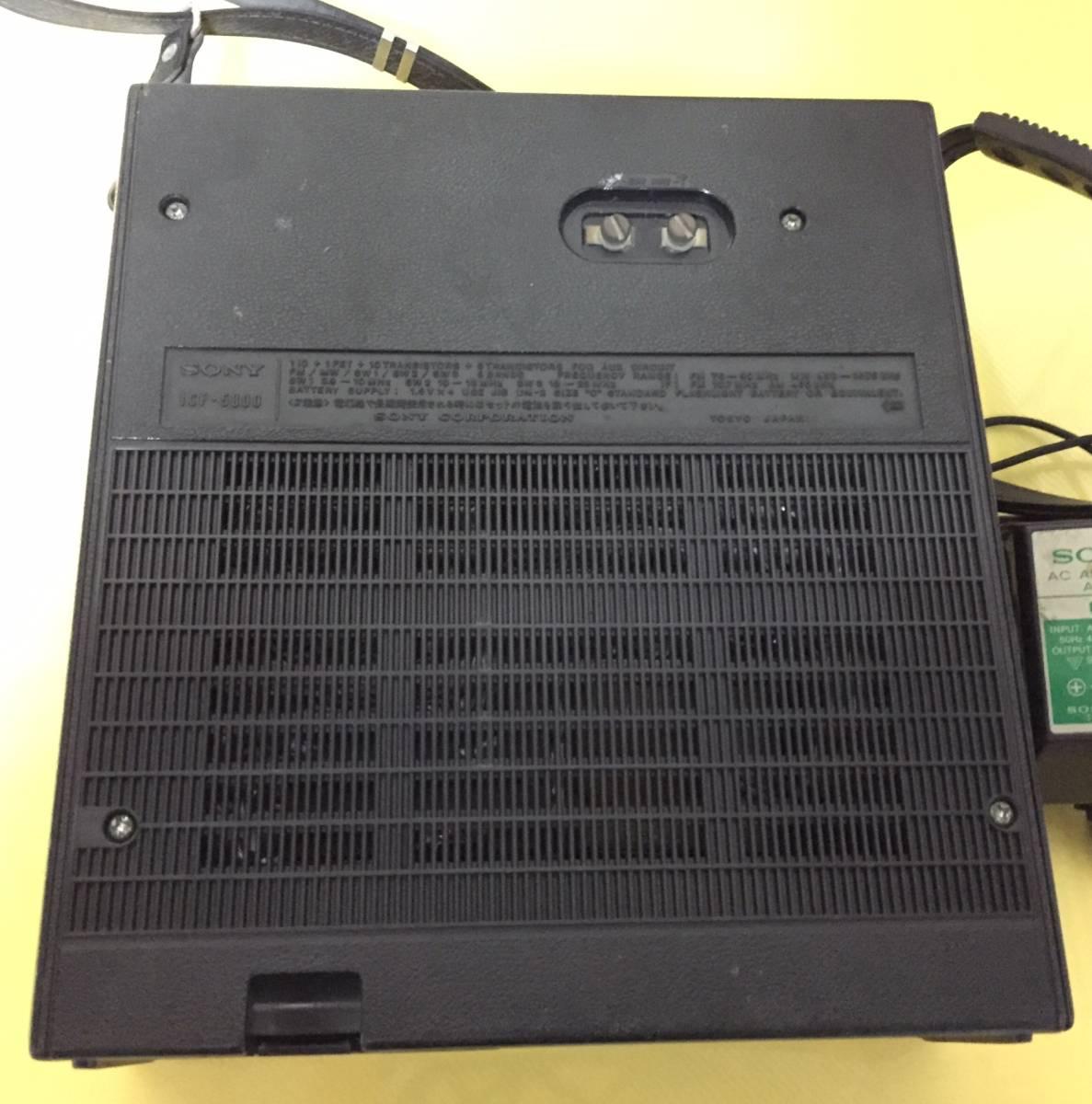 ソニー SONY ICF-5800 スカイセンサー ラジオ 1円 ジャンク_画像3