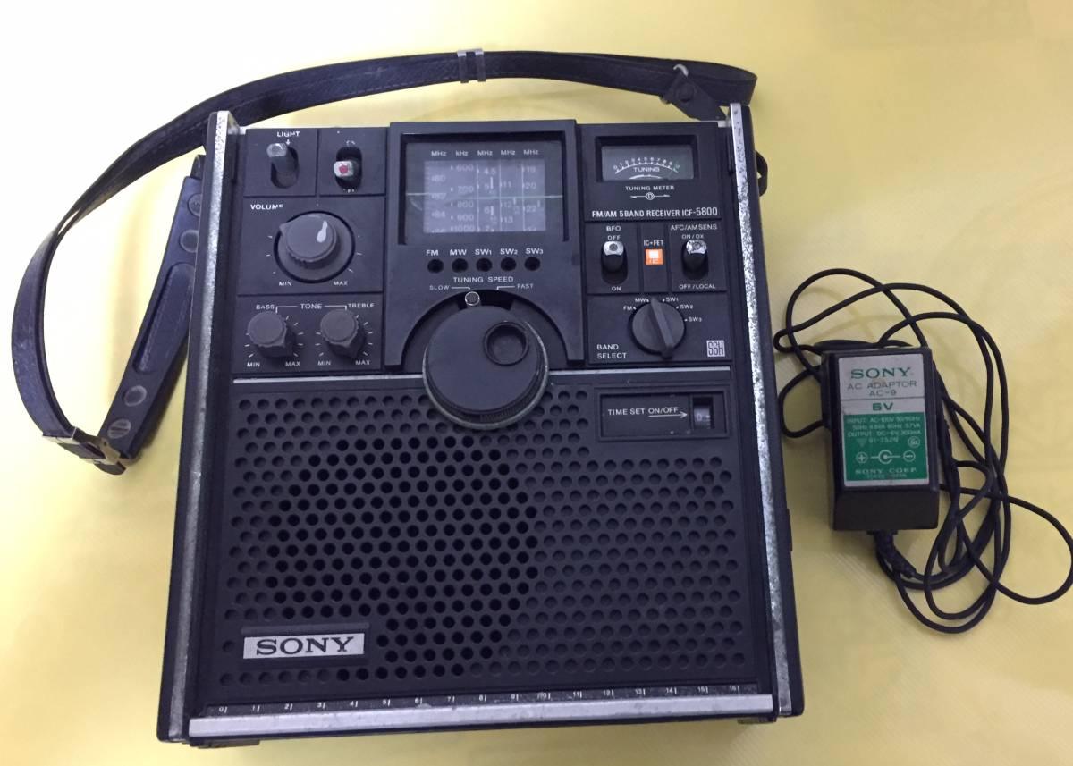 ソニー SONY ICF-5800 スカイセンサー ラジオ 1円 ジャンク