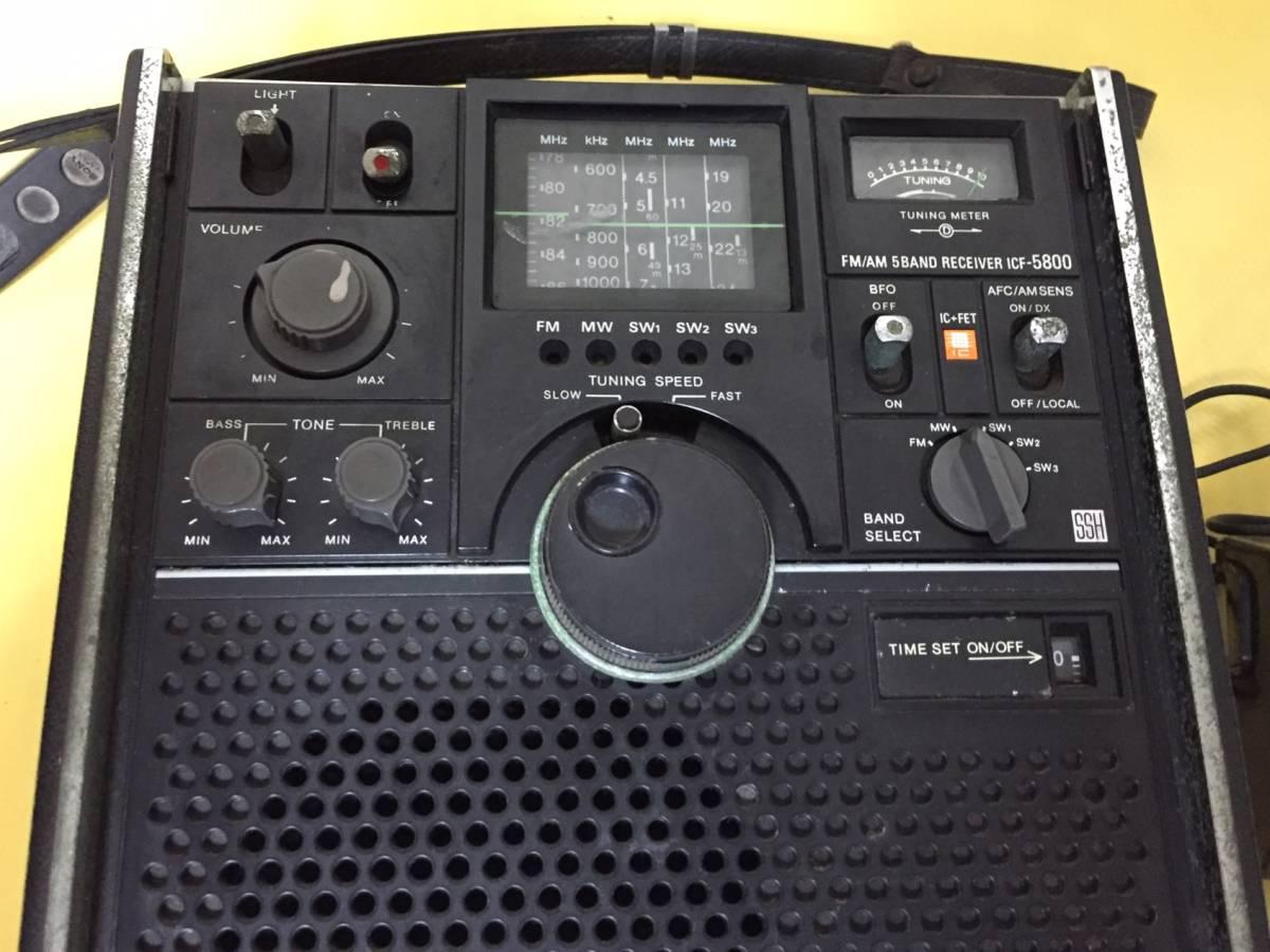 ソニー SONY ICF-5800 スカイセンサー ラジオ 1円 ジャンク_画像2