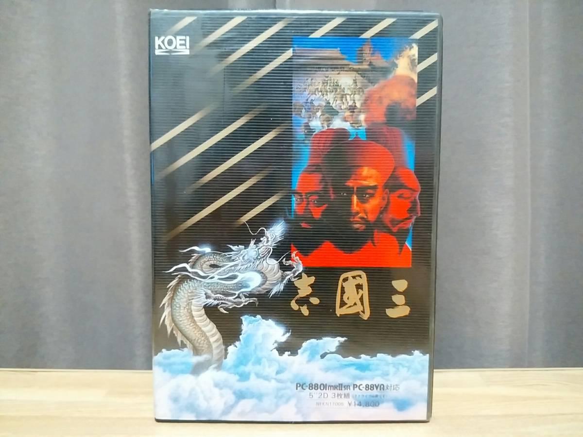PC-88 三国志 PC-8801