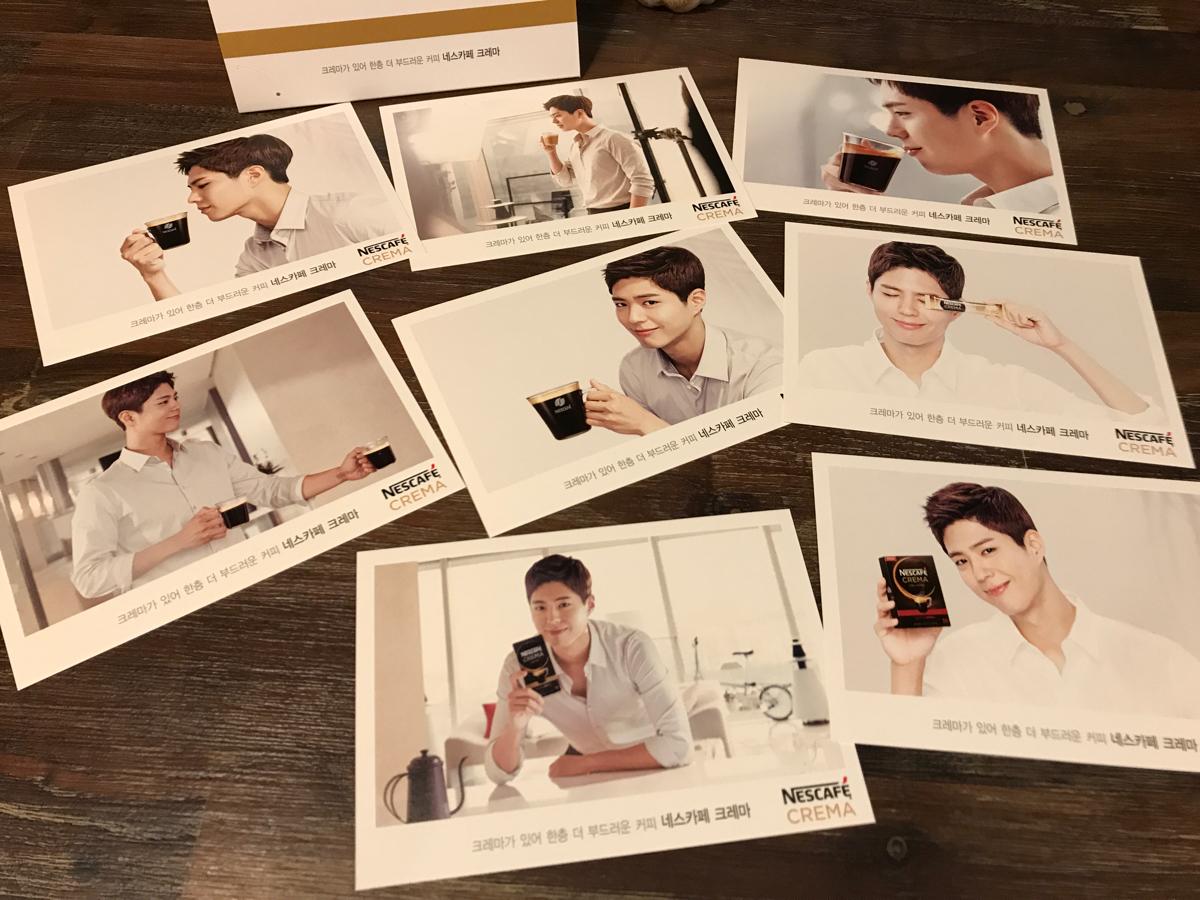 パク ボゴム ☆ 韓国 2017 ネスカフェ ノベルティー フォトカード 8枚セット 数量限定 パクボゴム
