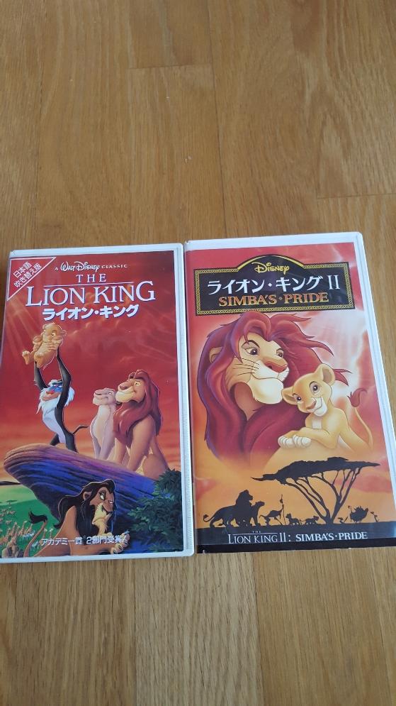 【中古】ライオンキングⅠ、Ⅱ(日本語吹き替え版、二か国語版) ディズニーグッズの画像