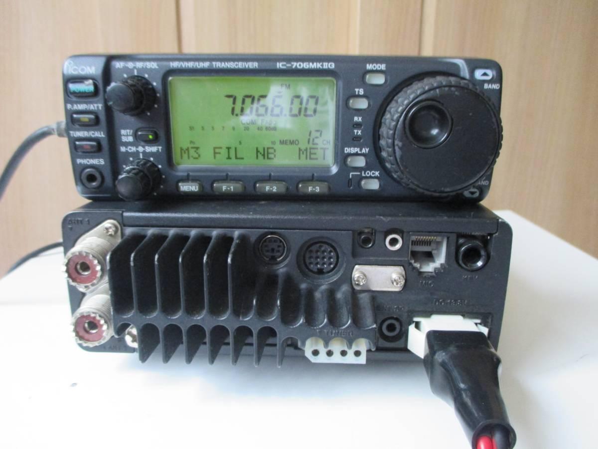 ICOM IC-706MKⅡG  HF~50/144/430MHz 100W 中古完動品