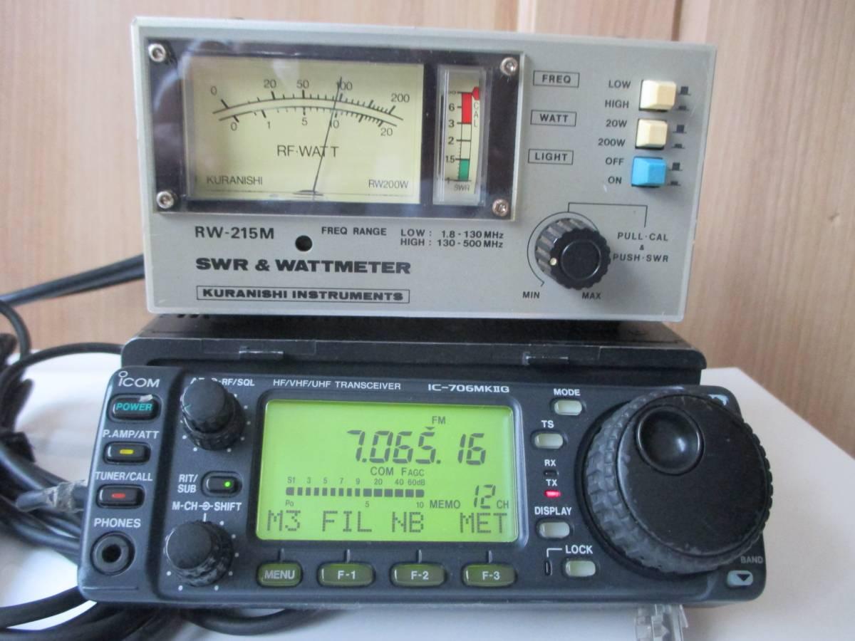 ICOM IC-706MKⅡG  HF~50/144/430MHz 100W 中古完動品_画像2