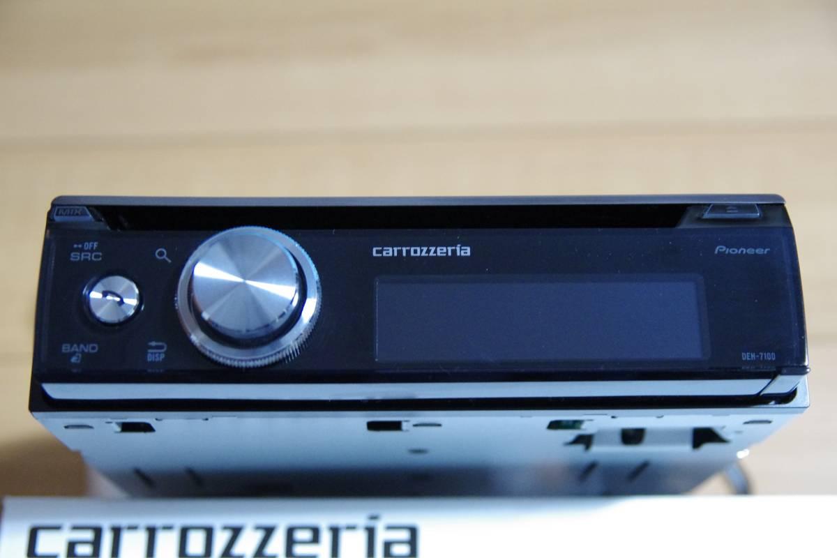 ★売切り!カロッツェリア DEH-7100 Bluetooth/CD/USB/iPod/iPhone/AUX/ラジオ Android対応!USED★_画像2