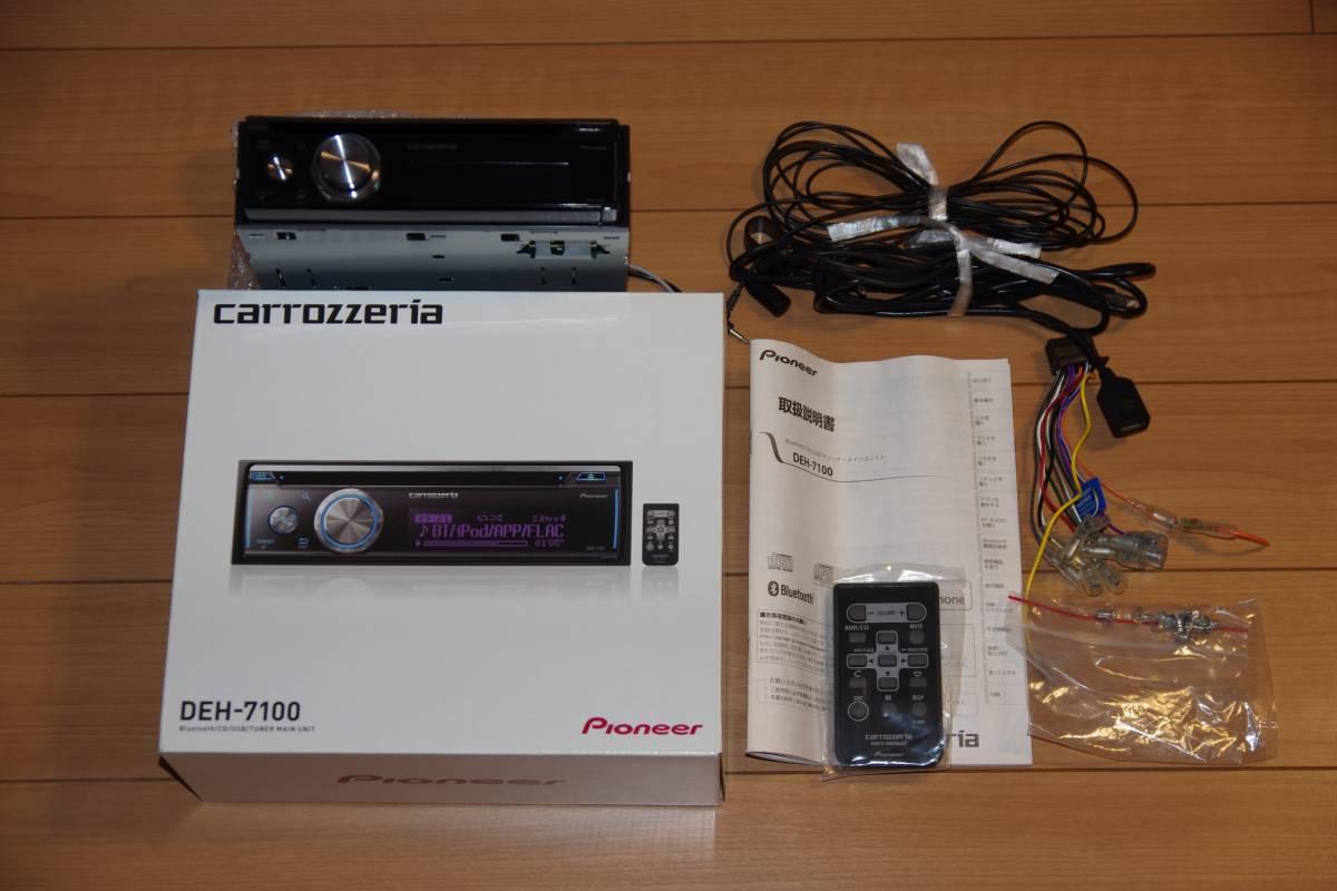 ★売切り!カロッツェリア DEH-7100 Bluetooth/CD/USB/iPod/iPhone/AUX/ラジオ Android対応!USED★