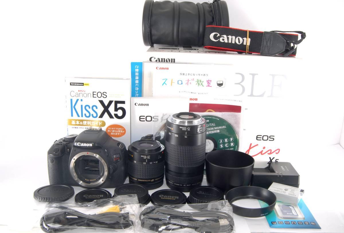 ●付属品多数有り● Canon キャノン EOS Kiss X5 純正&超望遠Wズームレンズセット