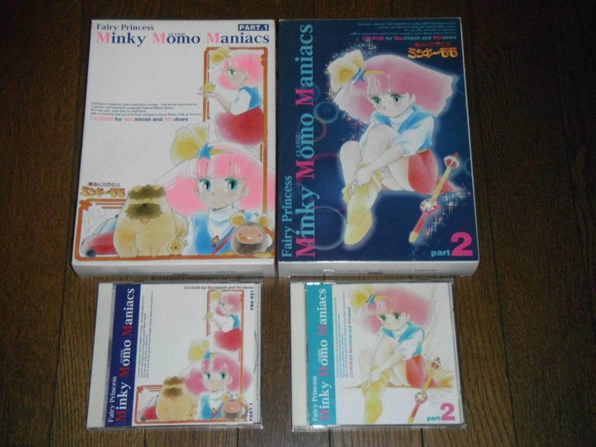 魔法のプリンセス ミンキーモモ CD-ROM 小山茉美_画像1