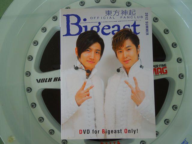 【 東方神起 】 Bigeast 会報 2012 SUMMER
