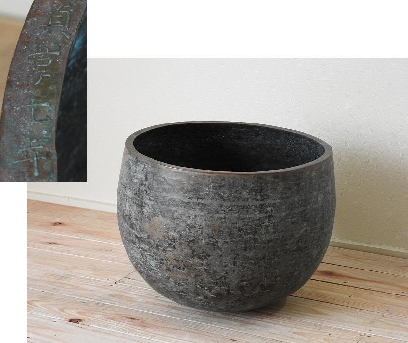 □貞享年号 江戸期銅製おりん 最大径約36cm 仏具仏教美術