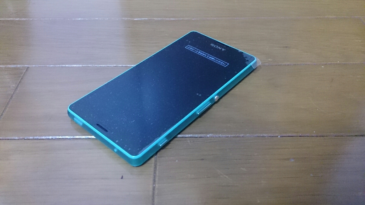 即落/即発!!新品未使用 SO-02G Xperia Z3 compact グリーン_画像1