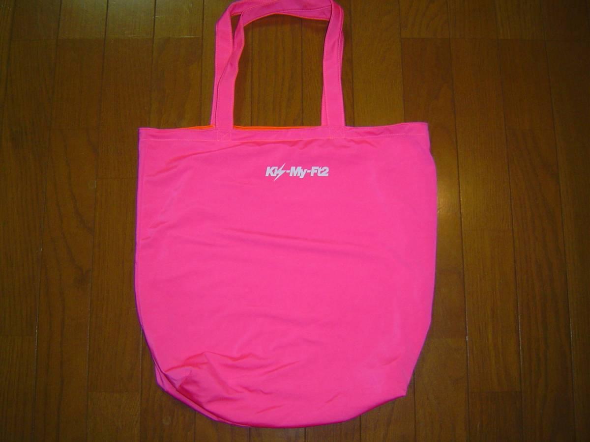 美品★Kis-My-Ft2 Kis-My-MiNT Tourのバッグ