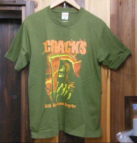CRACKS Tシャツ ROBIN GIGOLO 13 HELLBENT BATTLE OF NINJAMANZ NEKROMANTIX