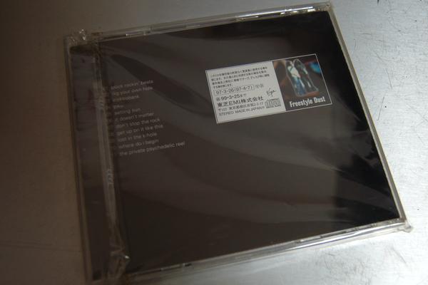 Chemical Brothers ケミカル ブラザーズ ディグ ユア オウン ホール VJCP-25292 初回プレス盤 ステッカー付 解説シミ有 オアシス USED_画像2