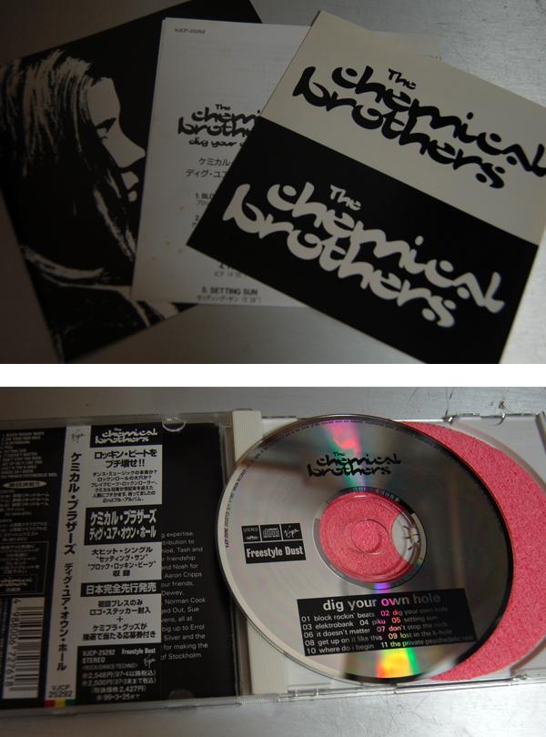 Chemical Brothers ケミカル ブラザーズ ディグ ユア オウン ホール VJCP-25292 初回プレス盤 ステッカー付 解説シミ有 オアシス USED_画像3