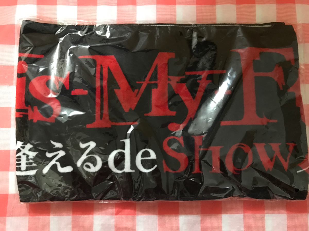 Kis-My-Ft2 キスマイ ツアー 2009 ツアーグッズ コンサートグッズ マフラータオル Kis-My-Ftに逢えるde show