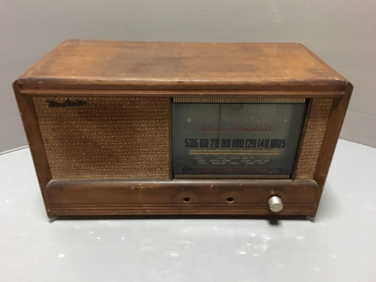 TOHO 真空管ラジオ KD-15 当時物 希少レア ジャンク