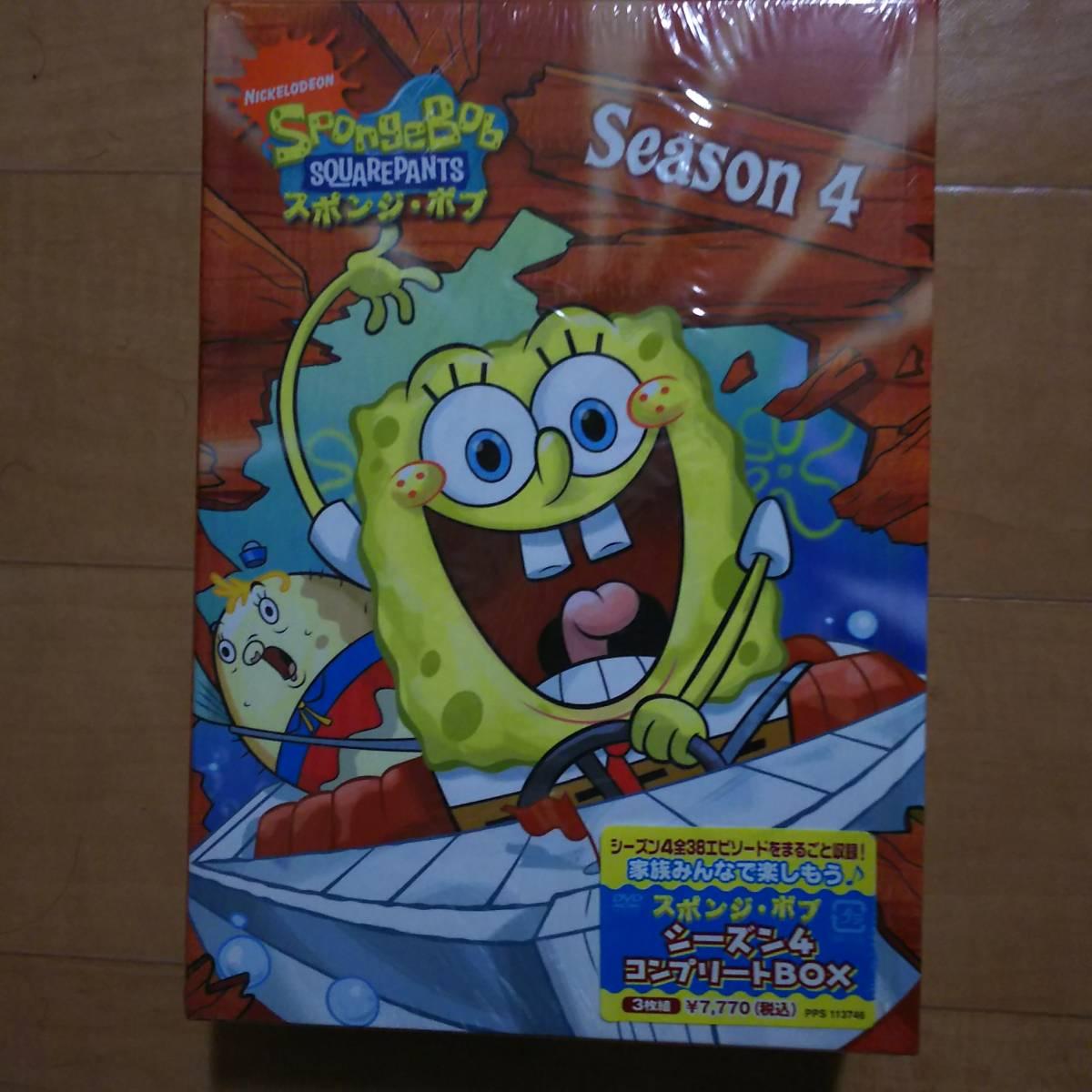 スポンジボブ DVD-BOXシーズン4 グッズの画像