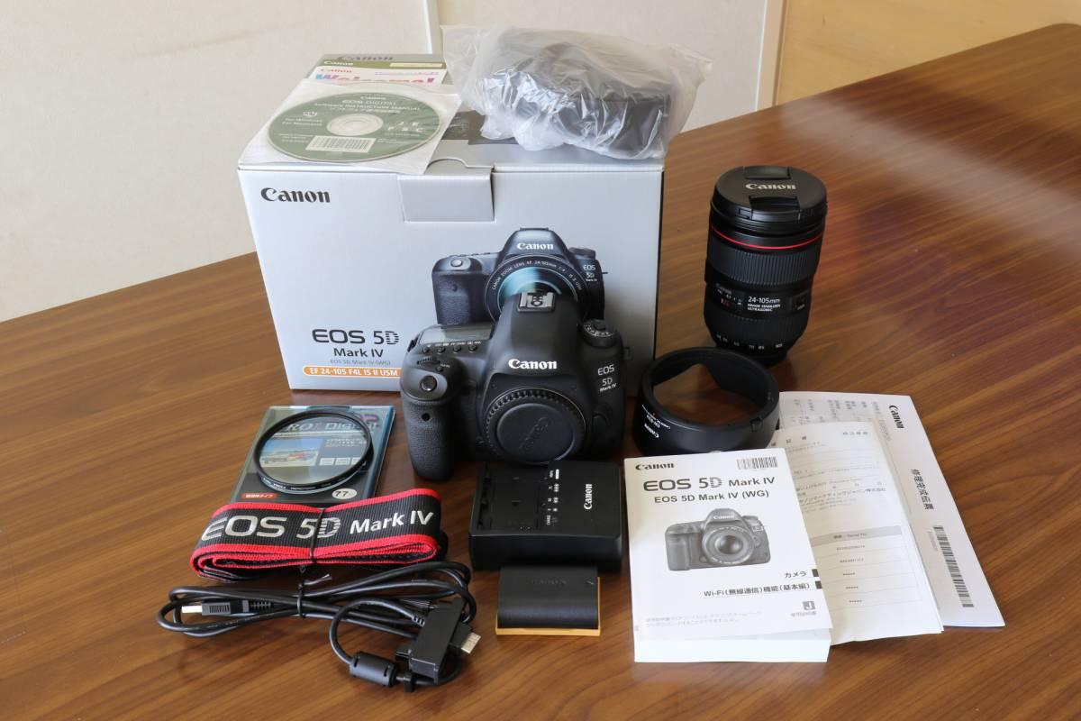 ☆新品同様品☆キヤノン Canon EOS 5D Mark IV EF24-105L IS II USM レンズキット☆